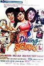 Driving School (1990) Poster