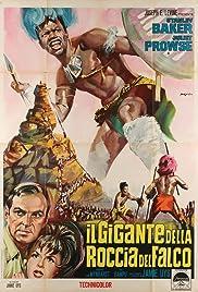 Dingaka Poster