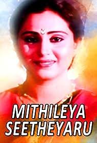 Mithileya Seetheyaru (1988)