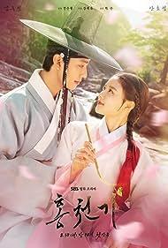 Kim Yoo-jeong and Ahn Hyo-Seop in Hong Cheon Gi (2021)