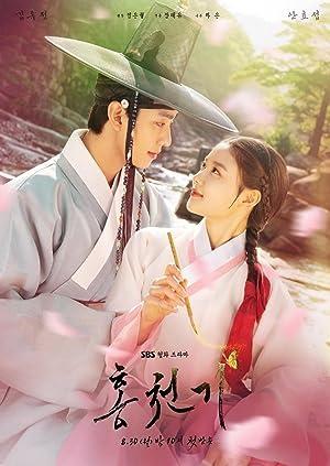 Hong Cheon Gi Poster
