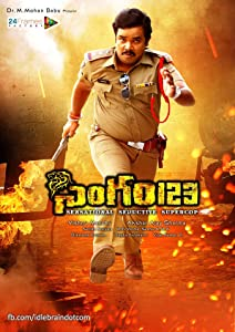 Singham123 sub download