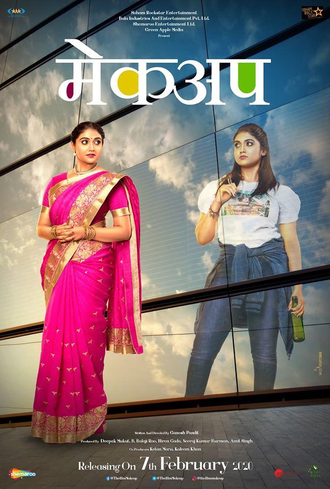 Makeup (2020) Marathi 720p WEB-DL- Rinku Rajguru