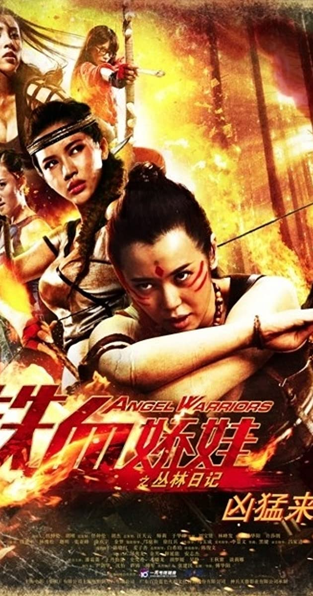 jungle warriors movie online