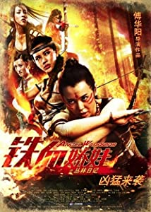 Free movie download Tie xue jiao wa by Honghui Xu [UltraHD]