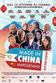 Made in China Napoletano Poster