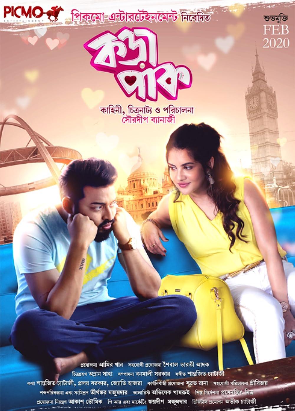 Korapaak 2021 Bengali Full Movie 720p HDRip 700MB x264 AAC Download