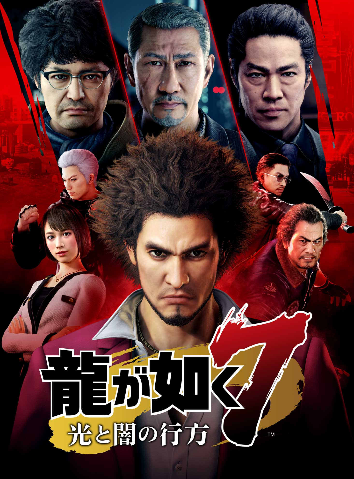 Ryu Ga Gotoku 7 Hikari To Yami No Yukue Video Game 2020 Imdb