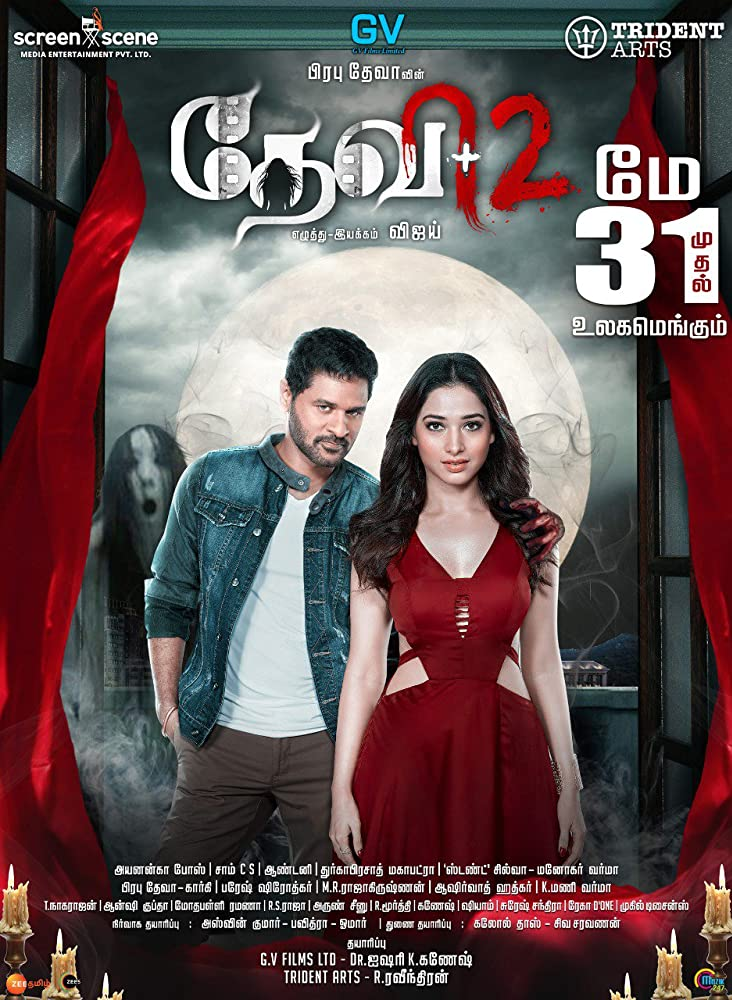 Devi 2 (2019) Tamil 720p 1.3GB | 400MB pDVDRip Download