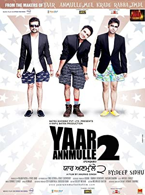 Where to stream Yaar Annmulle 2