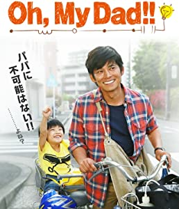 Adult download full movies Oh, My Dad!! by [4K2160p]