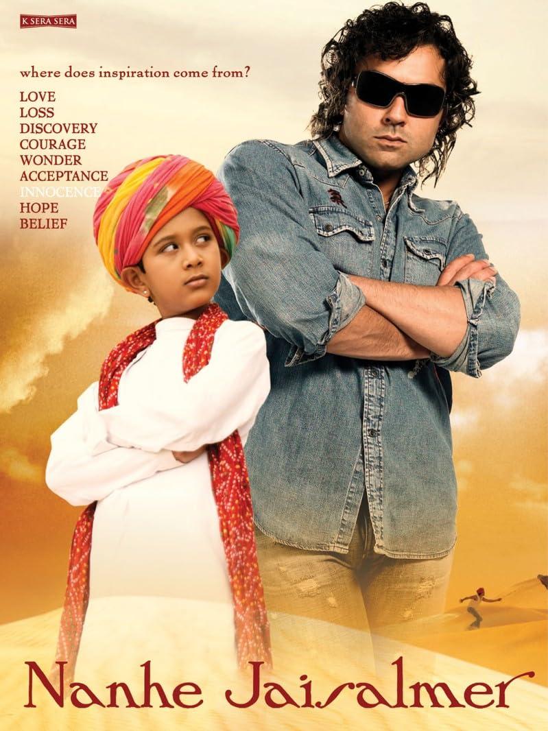 Nanhe Jaisalmer: A Dream Come True (2007)