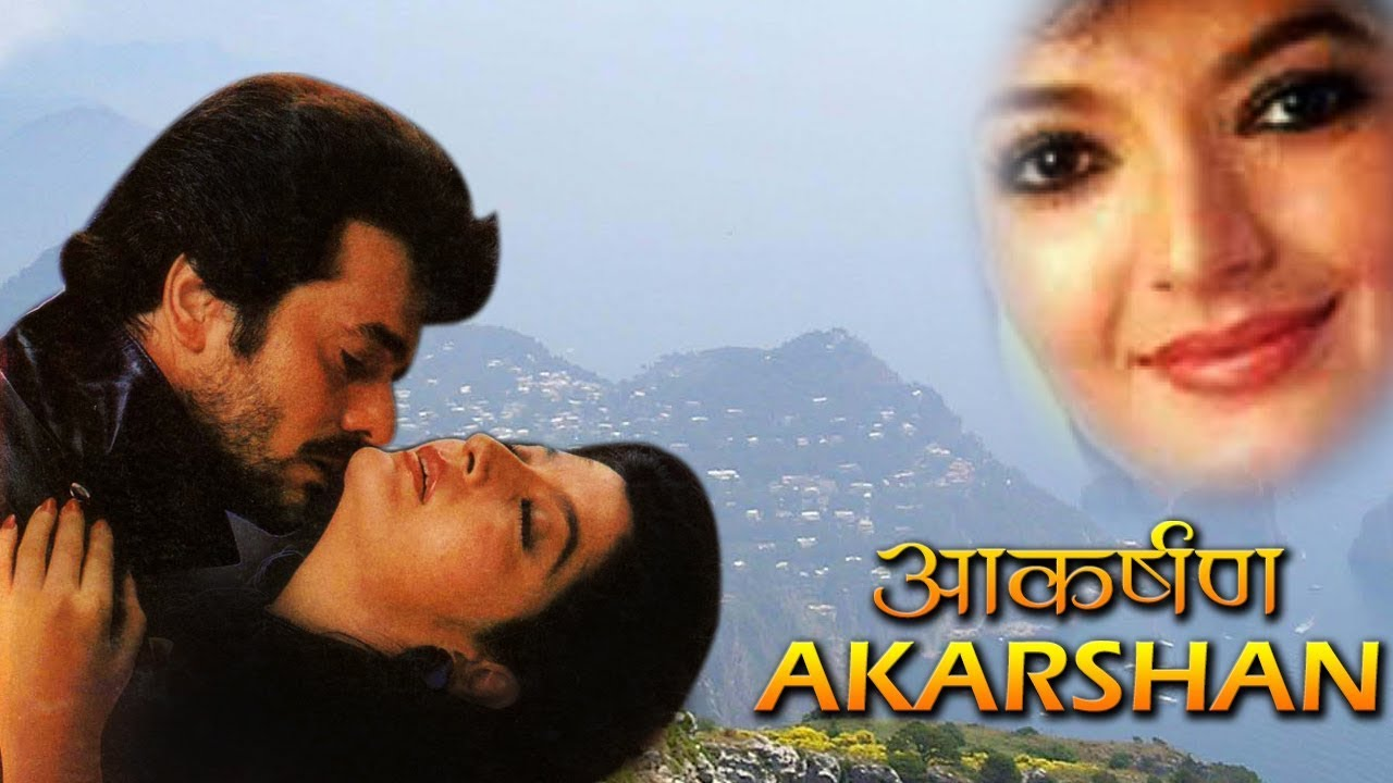 Akarshan ((1988))