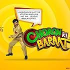 Choron Ki Baraat (2015)