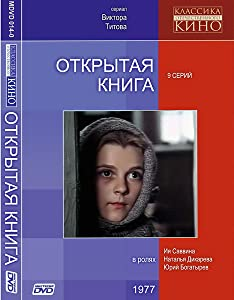 Best site for downloading psp movies Otkrytaya kniga by none [[movie]