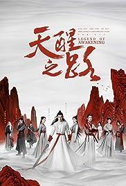 Legend of Awakening Poster