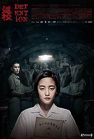 Gingle Wang in Fanxiao (2019)