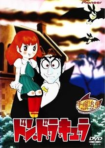 Adult movies unlimited download Don Dorakyura Japan [1920x1280]
