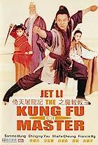 Kung Fu Cult Master