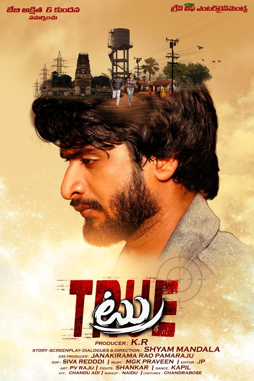 True (2021) - IMDb
