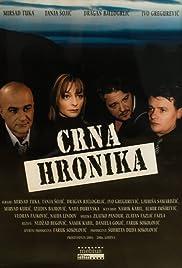 Crna hronika Poster