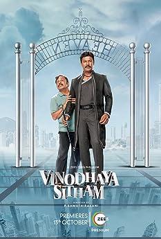 Vinodhaya Sitham (2021)