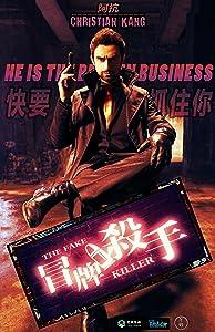 Movies wmv download Mao Pai Sha Shou by none [480x640]