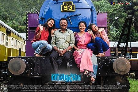 Downloadable movie clips Dharmayuddhaya [720x480]