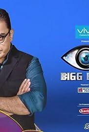 Bigg boss tamil tv series 2017 imdb bigg boss tamil poster thecheapjerseys Gallery