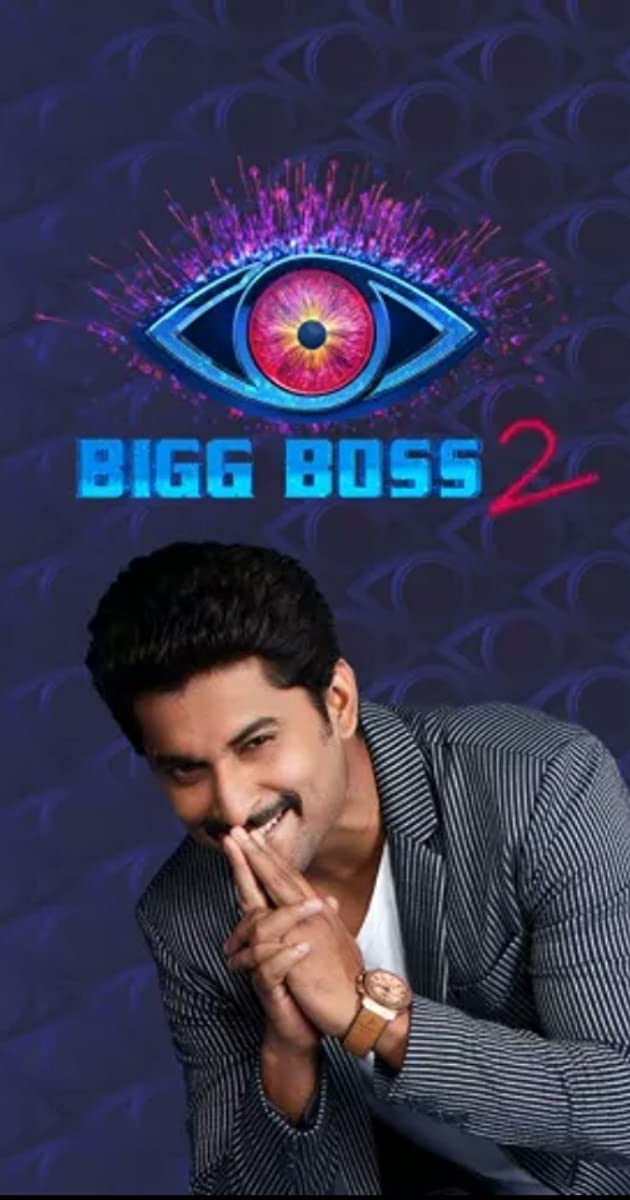 bigg boss 3 telugu movierulz