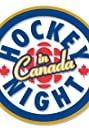 Hockey Night in Canada (1952) Poster