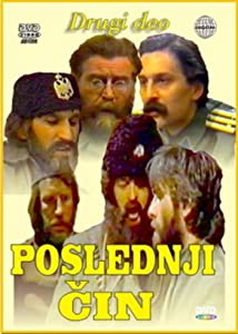 Watch online hollywood movies websites Poslednji cin Yugoslavia [2K]