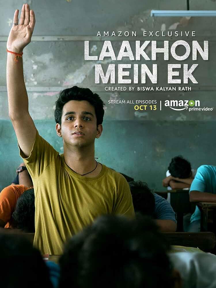 Laakhon Mein Ek Complete Season 1