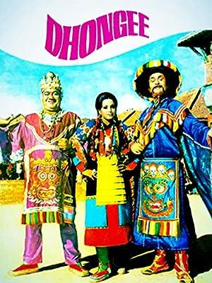 Dhongee movie, song and  lyrics