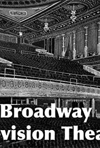 Primary photo for Broadway Television Theatre