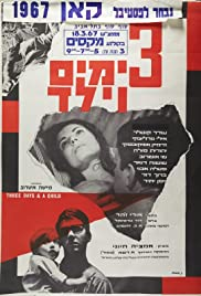 Three Days and a Child Poster