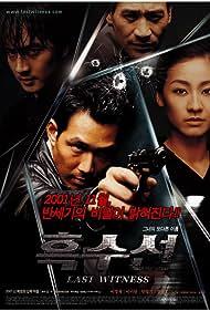 Heugsuseon (2001) Poster - Movie Forum, Cast, Reviews