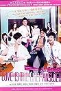 Ren yue li hun hou (2011) Poster