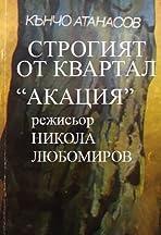 Strogiyat ot kvartal 'Akatziya'