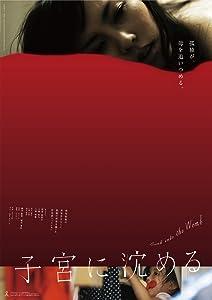 Mobile adult movie downloads Shikyuu ni shizumeru by [360x640]