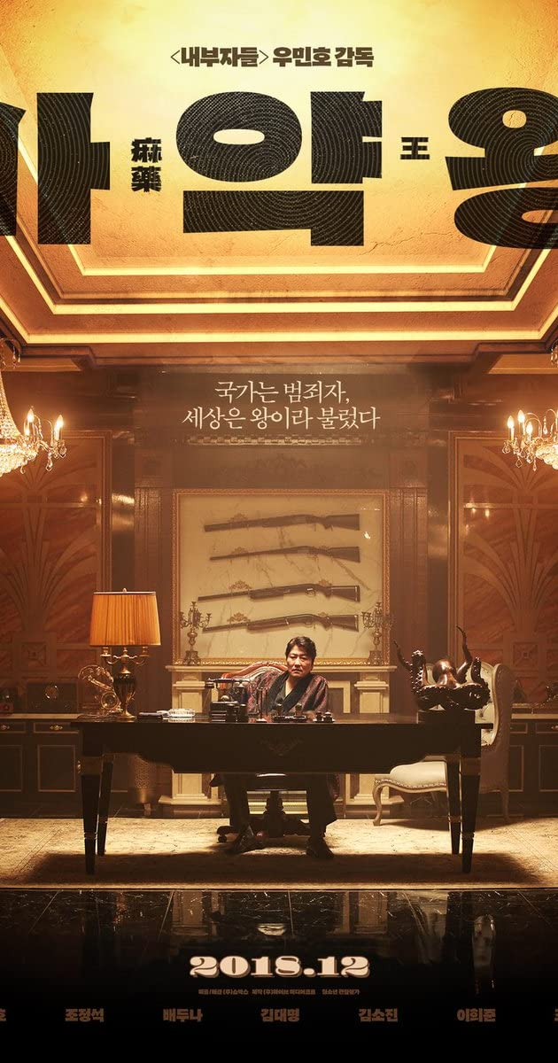 Image Ma-yak-wang