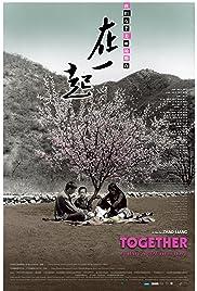 「在一起 (2010)」电影海报图片