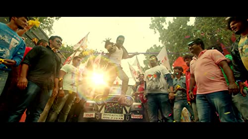 Pataki Trailer