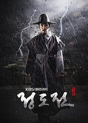 Phải Lòng DoJeon - Jeong DoJeon