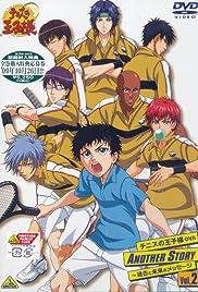 Tennis no Ouji-sama: Another Story - Kako to Mirai no Message Poster