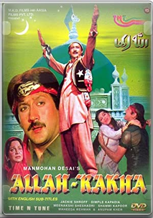 Waheeda Rehman Allah-Rakha Movie