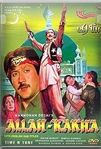 Primary image for Allah-Rakha