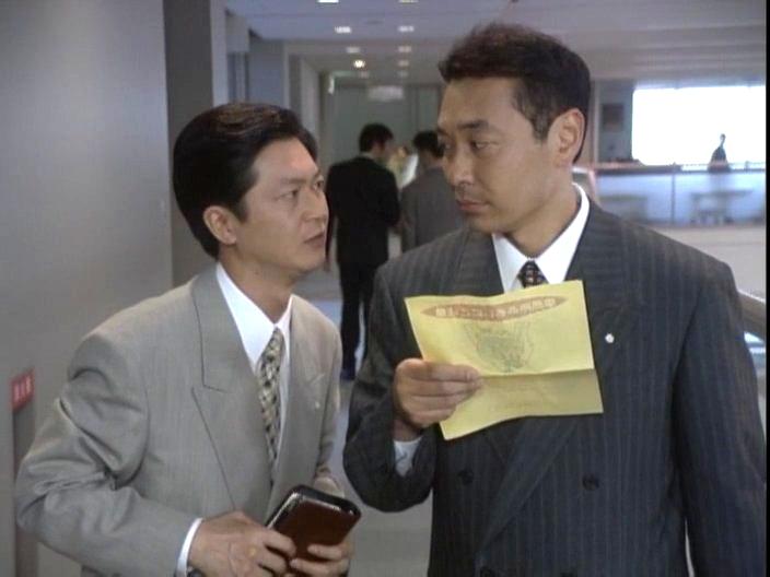 Toshihito Itô and Katsumi Takahashi in Shomuni (1998)