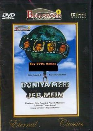 Shashi Kapoor Duniya Meri Jeb Mein Movie