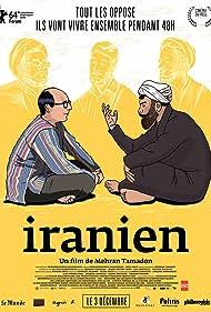 Iranien (2014) Poster - Movie Forum, Cast, Reviews